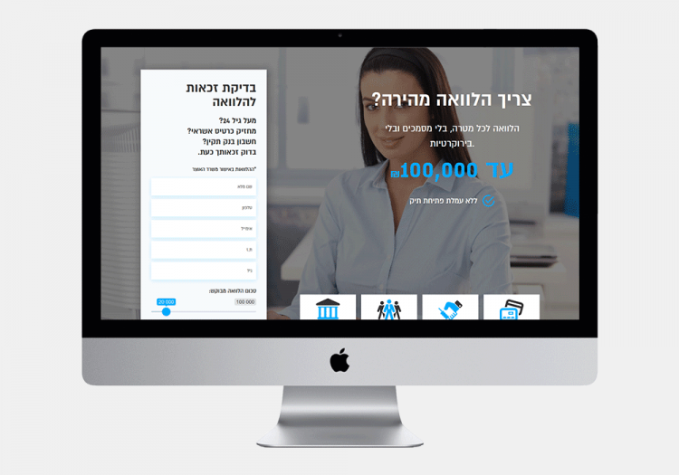 Naor loan Website
