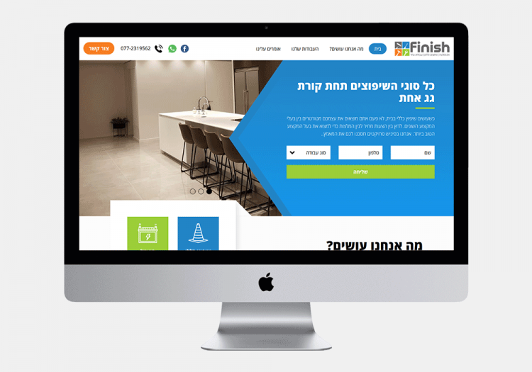 Finish landing Website